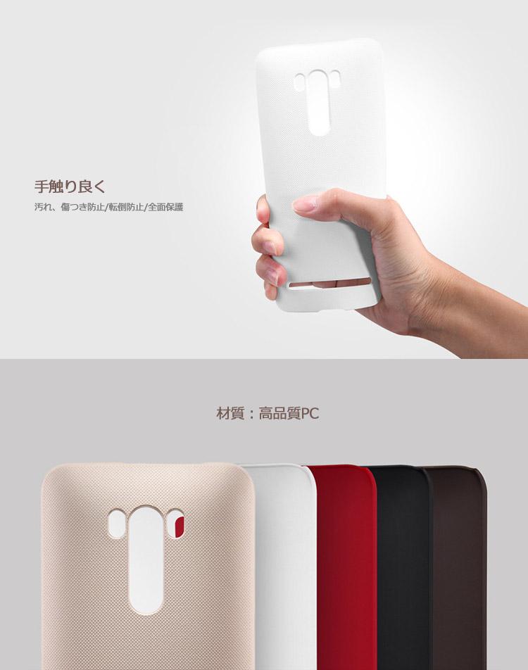 ZenFone Selfie スリムケース