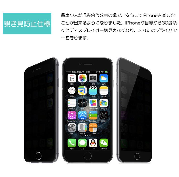 iphone 8 強化ガラス フィルム