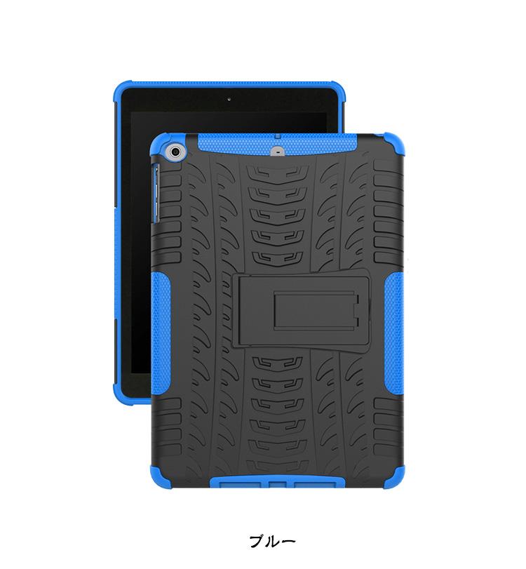 iPad 2017 9.7インチ カバー