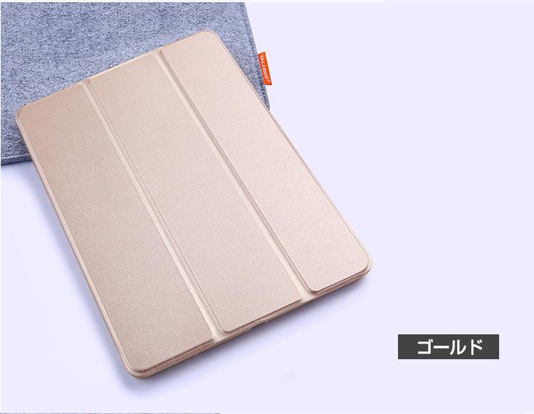 iPad 9.7インチ 手帳型レザーケース