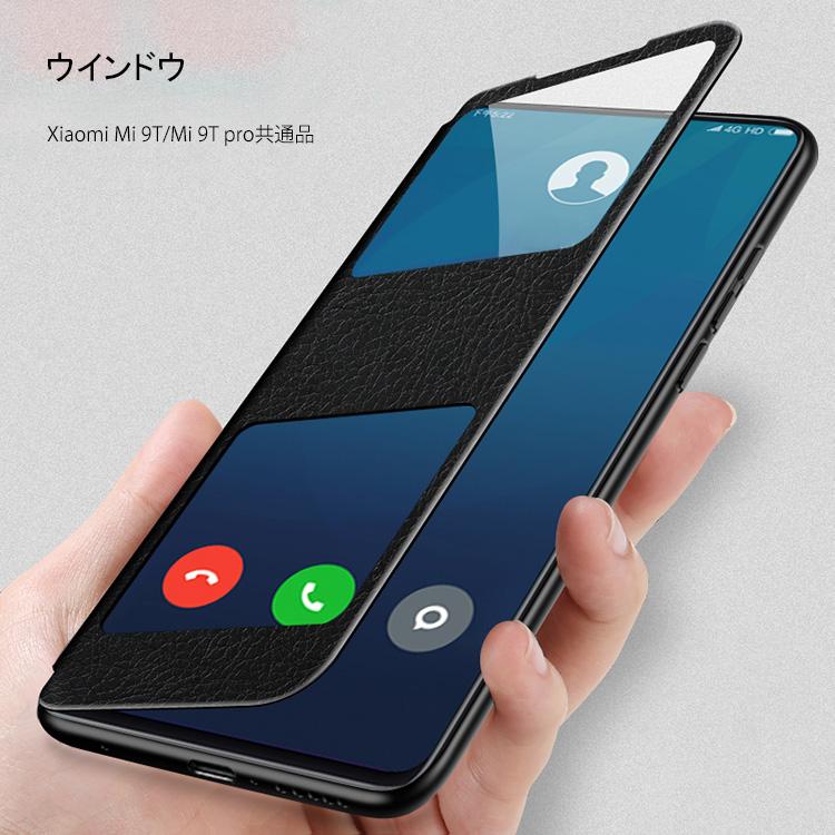 シャオミ mi9t pro Xiaomi Mi 9T Proのスペック、対応バンド、価格、特徴!