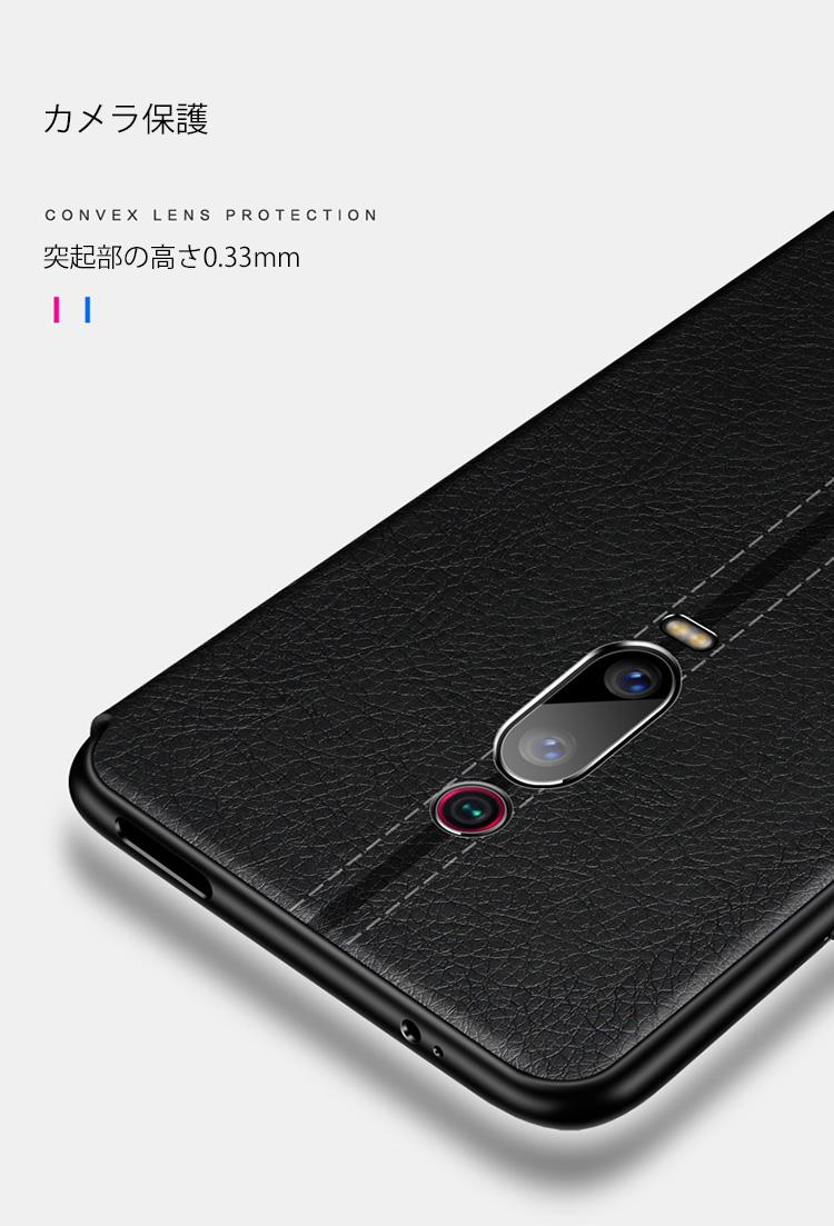 シャオミ mi9t pro Xiaomi Mi 10とMi 10 Proどっちを選べば良い?それぞれ買うべき理由を解説!