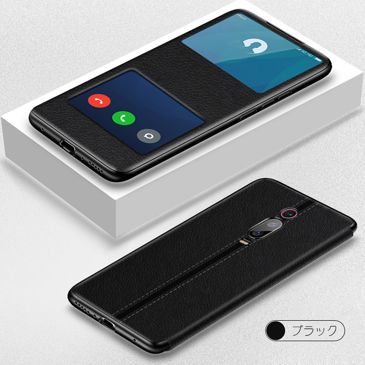 シャオミ mi9t pro 『Xiaomi Mi 9』『Xiaomi