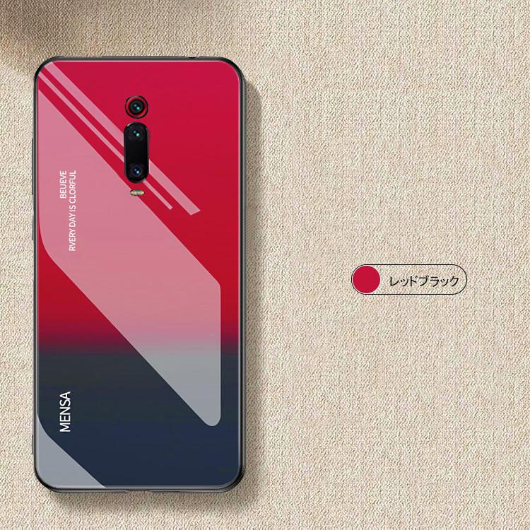 シャオミ mi9t pro (2/24更新)Xiaomi Mi9T(Redmi