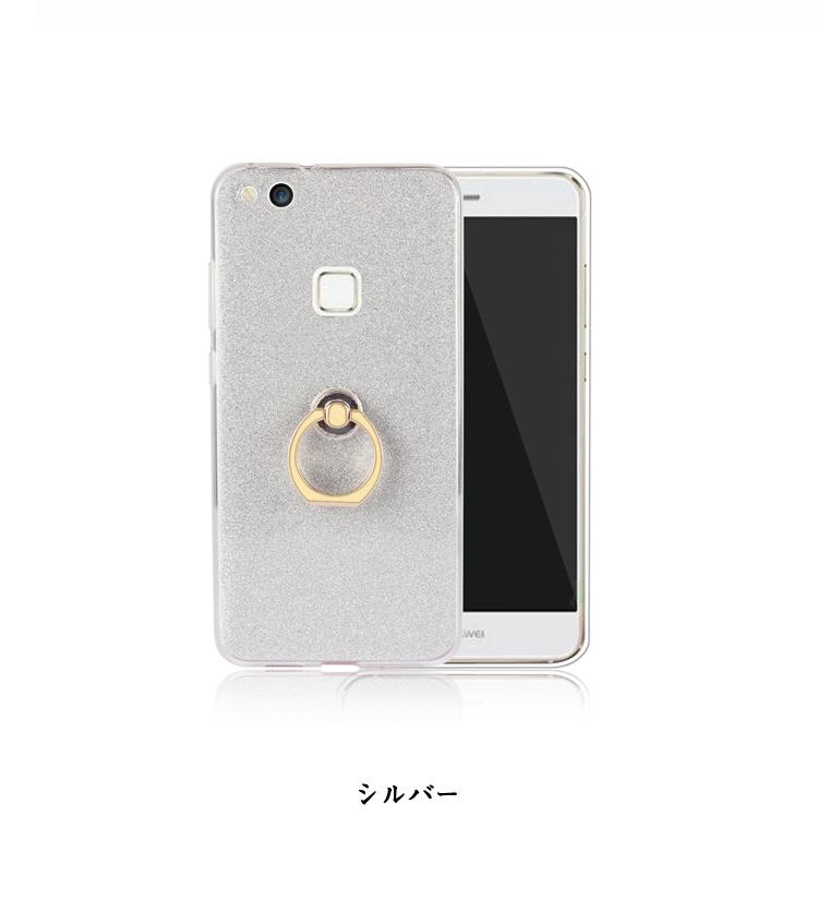 Huawei P10 lite ケース ラメ デコ かわいい TPU スマホリング 背面 ...