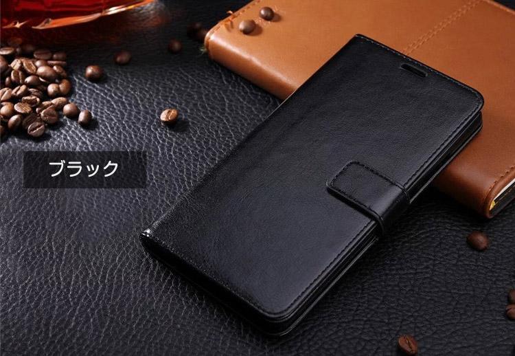 galaxy S8 Plus手帳型ケース