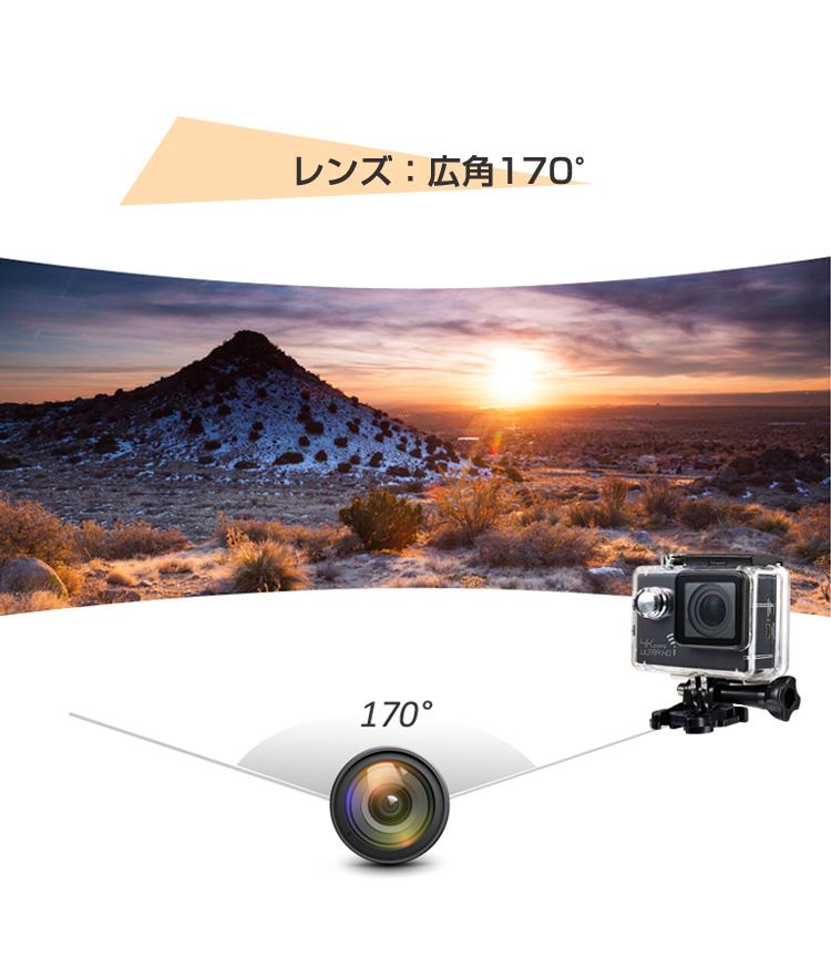 4k スポーツカメラ