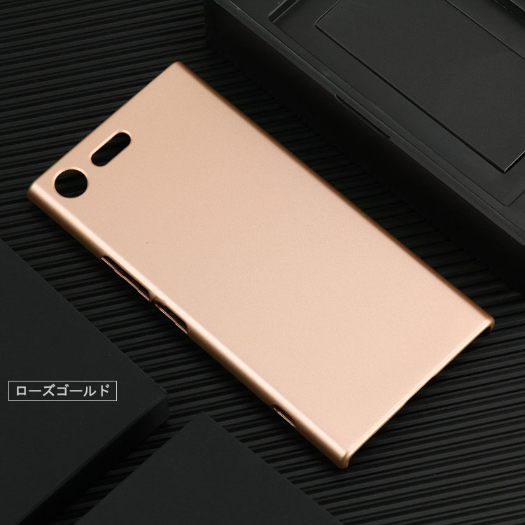 SONY Xperia XZ Premium背面ケース