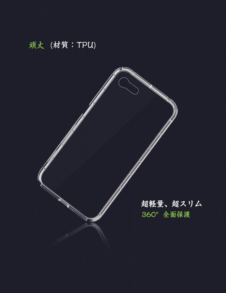 Xperia XZ Premium 背面カバー